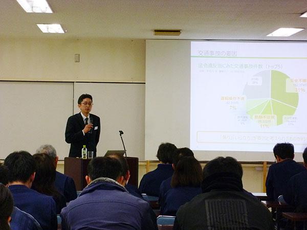 2月16日に下期マナーアップセミナーを開催しました